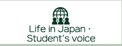 Studying and Living in Japan